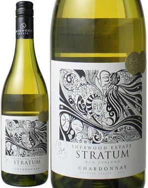 ストラタム シャルドネ [2017] シャーウッド・エステート <白> <ワイン/ニュージーランド> ※ヴィンテージが異なる場合があります。