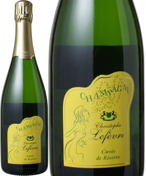クリストフ・ルフェーヴル ブリュット・キュヴェ・ド・レゼルブ [2013] <白> <ワイン/シャンパン>