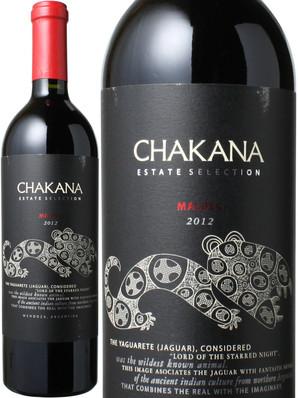 チャカナ エステート セレクション マルベック [2013] <赤>  <ワイン/アルゼンチン>