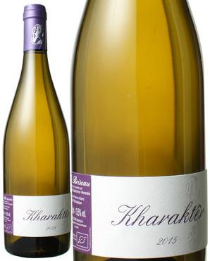 VDF ブラン・キャラクテール [2015] ル・ブリゾー <白> <ワイン/ロワール>