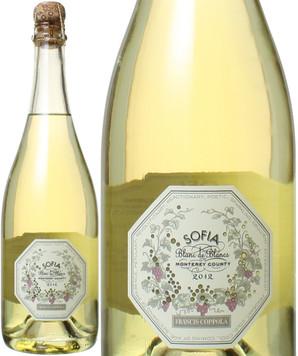 ブラン・ド・ブラン ソフィア [2017] フランシス・コッポラ ソフィア <白> <ワイン/スパークリング> ※ヴィンテージが異なる場合があります。