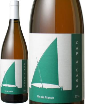 VDF カップ ア カーサ [2014] ドメーヌ・ド・ペシュペイルー(オレンジワイン) <白> <ワイン/ラングドック・ルーション>