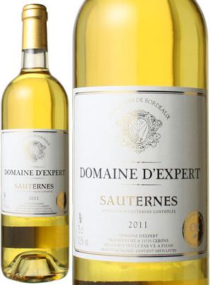 ソーテルヌ・ドメーヌ・デクスペール  [2010] <白> <ワイン/ボルドー> ※ヴィンテージが異なる場合がございます。