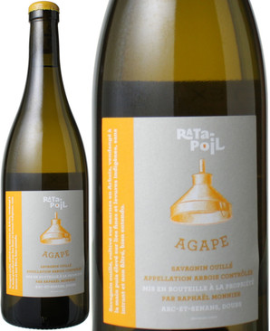 サヴァニャン アガペ [2014] ラタ・ポワル <白> <ワイン/ジュラ>