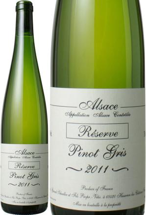 アルザス ピノ・グリ レゼルヴ ノン・フィルトレ [2011] ドメーヌ・ジェラール・シュレール <白> <ワイン/アルザス>