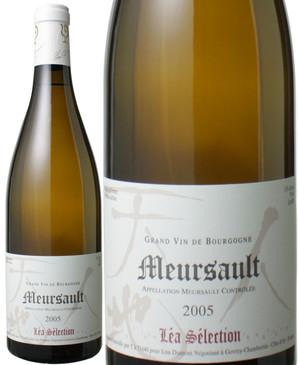 ムルソー(プルミエ・クリュのデクラセ) [2005] ルー・デュモン レア・セレクション <白> <ワイン/ブルゴーニュ>