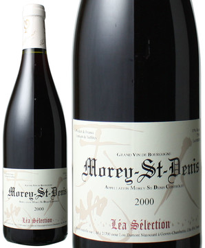 モレ・サン・ドニ [2000] ルー・デュモン レア・セレクション <赤> <ワイン/ブルゴーニュ>
