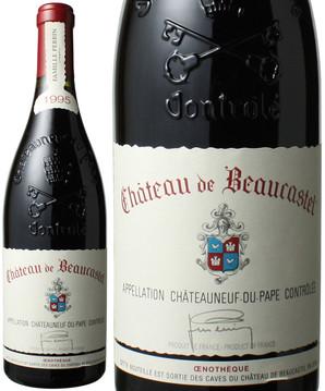 シャトーヌフ・デュ・パプ ルージュ シャトー・ド・ボーカステル [1995] ペラン <赤> <ワイン/ローヌ>