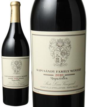 キャプサンディ ラプソーディア [2010] ステートレーン・ヴィンヤード ヨントヴィル <赤> <ワイン/アメリカ>