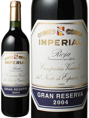 クネ インペリアル グラン・レセルバ [2004] C.V.N.E.社 <赤> <ワイン/スペイン>