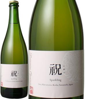 祝 (デラウェア主体、甲州、プチマンサン)[2017] ドメーヌ・オヤマダ <白泡> <ワイン/日本>