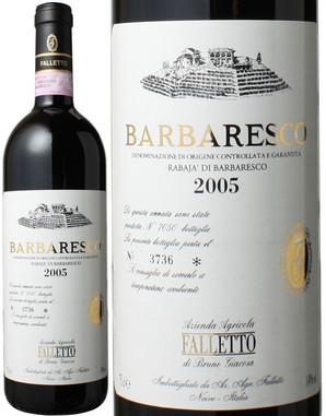 バルバレスコ・ラバヤ [2005] ブルーノ・ジャコーザ <赤> <ワイン/イタリア>