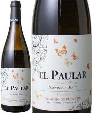 エル・パウラル ソーヴィニヨン・ブラン ビオディナミ [2015] <白> <ワイン/スペイン>
