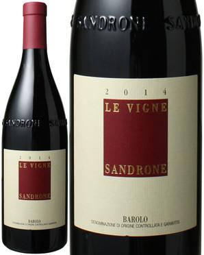 バローロ レ・ヴィーニェ [2014] ルチアーノ・サンドローネ <赤> <ワイン/イタリア>