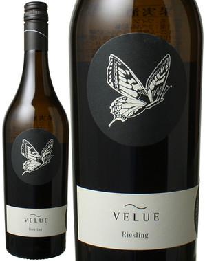 ヴェリュー リースリング [2017] ヨハネス・ツィリンガー <白> <ワイン/オーストリア>