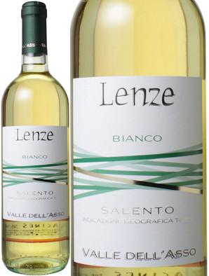 IGT サレント・ビアンコ レ・レンツェ (ヴェルデーカ70%、フィアーノ30%) [2017] <白> ヴァレ・デラッソ <ワイン/イタリア>