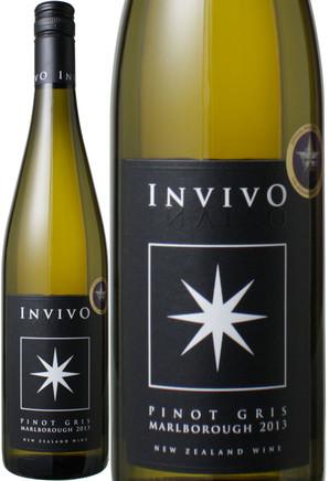 マールボロ ピノ・グリ [2013] インヴィーヴォ <白> <ワイン/ニュージーランド>