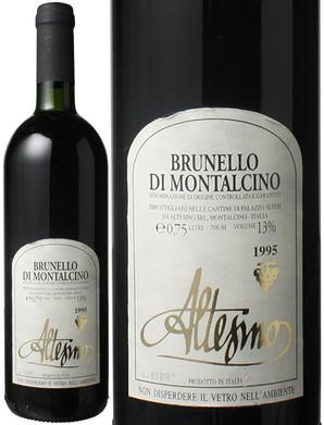 ブルネッロ・ディ・モンタルチーノ [1995] モントゾーリ・アルテジーノ <赤> <ワイン/イタリア/トスカーナ>