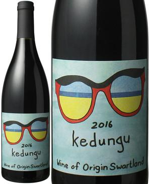 ケドゥング (シラー66%、サンソー26%、ムールヴェードル8%) [2016] インテレゴ (ヤルゲン・ガウズ) <赤> <ワイン/南アフリカ>
