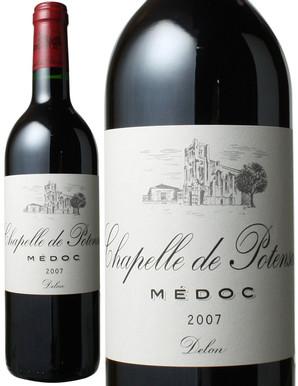 シャペル・ド・ポタンサック [2007] <赤> <ワイン/ボルドー>