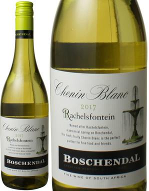 レイチェルズ シュナン・ブラン [2017] ボッシェンダル <白> <ワイン/南アフリカ>