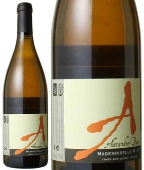 VDF マドモワゼル・M [2014] アレクサンドル・バン <白> <ワイン/ロワール>