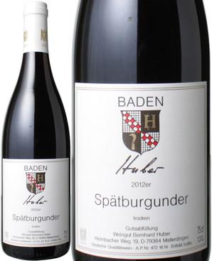 フーバー シュペートブルグンダー トロッケン Q.b.A. [2015] ベルンハルト・フーバー <赤> <ワイン/ドイツ>