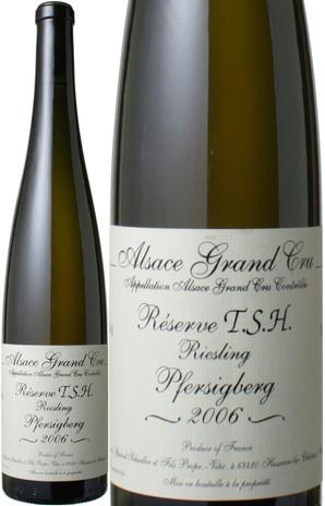 リースリング・プェルシックベルグ・グラン・クリュ・ トレ・セレ [2006] ドメーヌ・ジェラール・シュレール <白> <ワイン/アルザス>