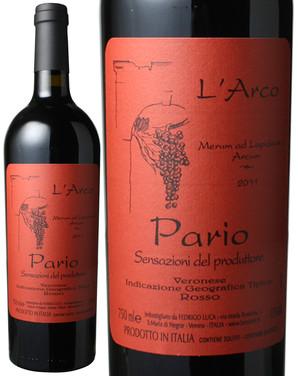 ロッソ・デル・ヴェロネーゼ パリオ [2011] ラルコ <赤> <ワイン/イタリア>