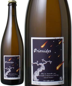 オリオニード(シュナン・ブラン) [2010] ラ・クーレ・ダンブロジア 微発泡 <白> <ワイン/ロワール/スパークリング>