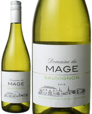ドメーヌ・デュ・マージュ ソーヴィニヨン・ブラン [2017] <白> <ワイン/フランス南西部> ※ヴィンテージが異なる場合があります。