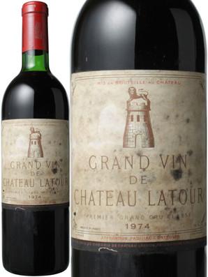 シャトー・ラトゥール [1974] <赤> <ワイン/ボルドー>