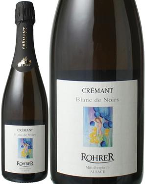 アルザス クレマン・ブラン・ド・ノワール (ピノ・ノワール) NV アンドレ・ロレール <白> <ワイン/アルザス/スパークリング>