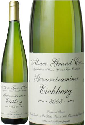 アルザス ゲヴェルツトラミネール アイヒベルグ グラン・クリュ [2002] ドメーヌ・ジェラール・シュレール <白> <ワイン/アルザス>