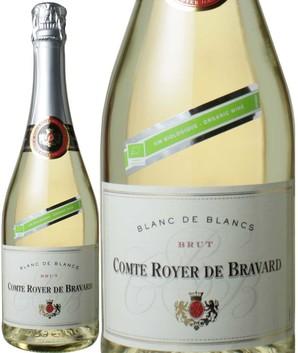 コント・ロワイエ・ド・ブラヴァー ブラン・ド・ブラン NV <白> <ワイン/ブルゴーニュ/スパークリング>