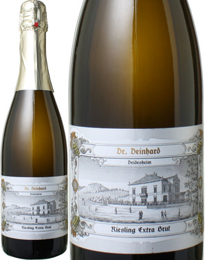 ゼクト リースリング・エクストラ・ブリュット Sekt.b.A ドクター・ダインハード ダイデスハイム NV フォン・ウィニング <白> <ワイン/ドイツ/スパークリング>