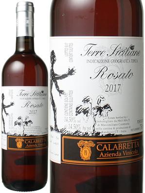 ロザート (ネレッロ・マスカレーゼ) [2017] ラ・カラブレッタ <ロゼ> <ワイン/イタリア/シチリア>
