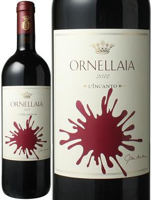 オルネライア アート・ラベル [2012] テヌータ・デル・オルネライア <赤> <ワイン/イタリア>