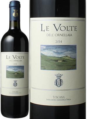 レ・ヴォルテ デル・オルネライア [2014] テヌータ・デル・オルネライア <赤> <ワイン/イタリア>