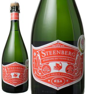 スティーンバーグ スパークリング・ソーヴィニヨン NV <白> <ワイン/南アフリカ/スパークリング>