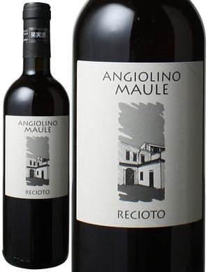 レチョート・ディ・ガンベッラーラ 500ml [2008] ラ・ビアンカーラ <白> <ワイン/イタリア/甘口>