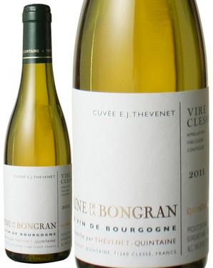 ヴィレ・クレッセ キュヴェ・EJ・テヴネ 375ml [2011]  ドメーヌ・ド・ラ・ボングラン <白> <ワイン/ブルゴーニュ>