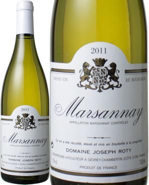 マルサネ・ブラン [2011] ジョセフ・ロティ <白> <ワイン/ブルゴーニュ>