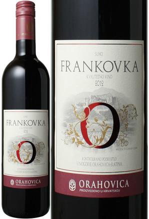 オラホヴィツァ フランコフカ [2013] <赤> <ワイン/クロアチア>
