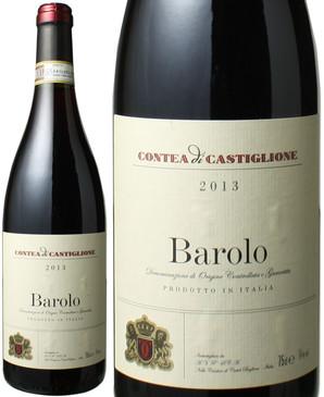 バローロ [2013] コンテア・ディ・カスティリオーネ <赤> <ワイン/イタリア>