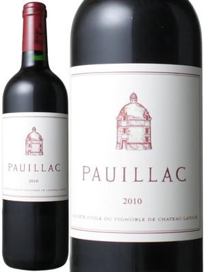 ポイヤック・ド・ラトゥール [2010] <赤> <ワイン/ボルドー>
