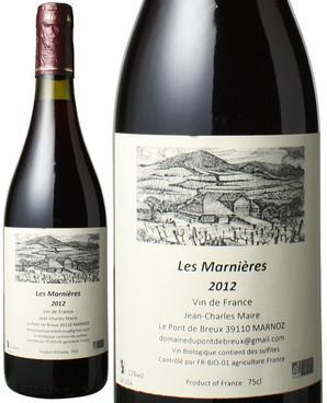 VDF レ・マルニエール・トゥルソー [2012] デュ・ポン・ド・ブリュ <赤> <ワイン/ジュラ>