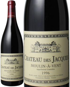 ムーラン・ア・ヴァン [1996] シャトーデ・ジャック <赤> <ワイン/ブルゴーニュ>