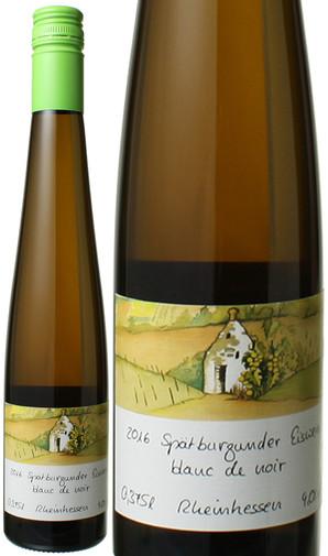 ブラン・ド・ノワール・アイスワイン 375ml [2016] アプトホフ <白・極甘口> <ワイン/ドイツ>