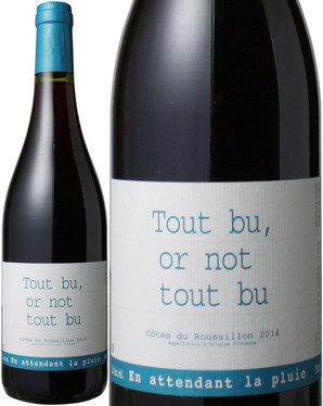 トゥ・ビュ・オア・ノット・トゥ・ビュ コート・デュ・ルーション [2015] オン・アタンダン・ラ・プリュイ(ドメーヌ・デュ・ポッシブル) <赤> <ワイン/ラングドック・ルーション>